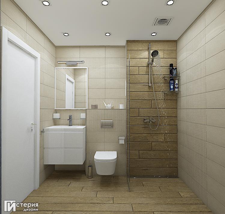 Баня, Bathroom